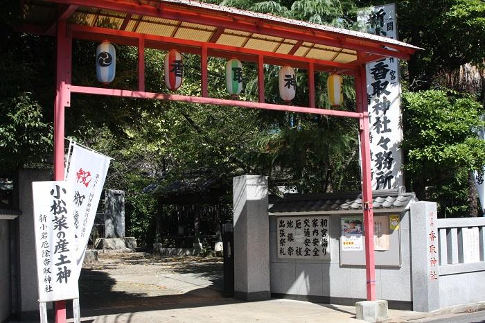 香取神社(東京都江戸川区)