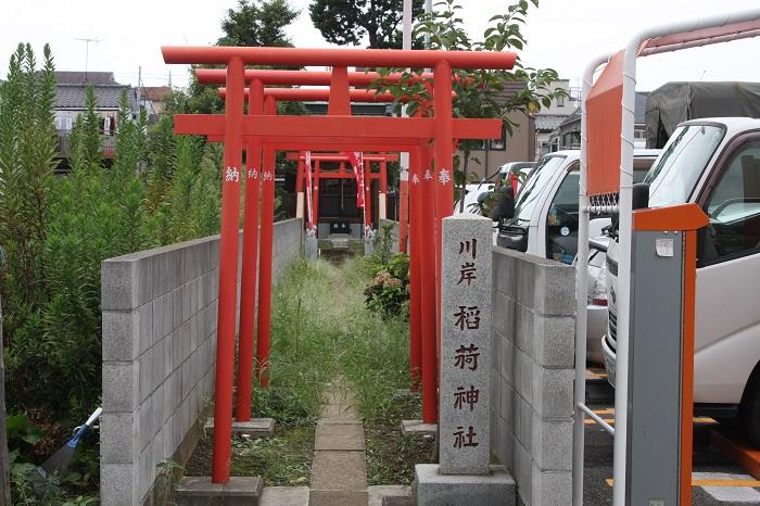 川岸稲荷神社