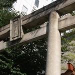 雉子神社(東京都品川区)