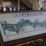 一之江境川親水公園(東京都江戸川区)4