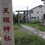 天祖神社(東京都江戸川区)