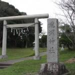 瀧淵神社(千葉県南房総市)